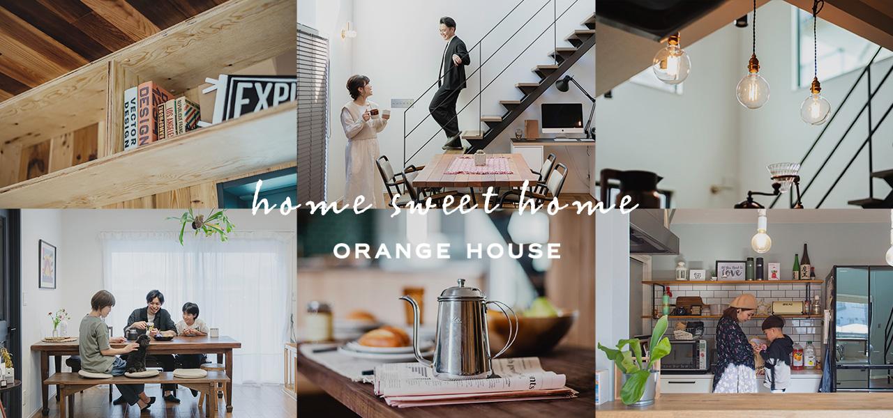 <1日1組限定>デザイナーとつくる家づくり 注文住宅相談会